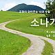 http://chungwon.com/data/file/gisa06/thumb-3232291585_CnciFd7j_d3b477400fdf4a6a764109b236473531421fe574_80x80.jpg